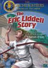 TorchlightersThe Eric Liddell Story
