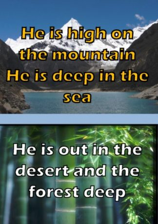 He is High on the Mountain Everywhere